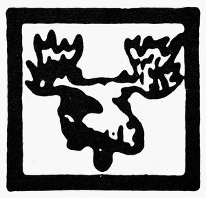 BULL MOOSE CAMPAIGN, 1912. Bull Moose Party presidential campaign symbol for Theodore Roosevelt