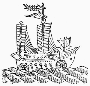 CHINESE SHIP, 12th CENTURY. A ship outfitted with sails, oars and wheels for passage