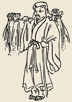 Inari, the rice bearer, the Japanese Shinto deity of agriculture and fertility