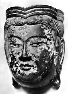 Mask of a Bodhisattva, used in gyodo or religious dances. Lacquer, Japanese, late Fujiwara period