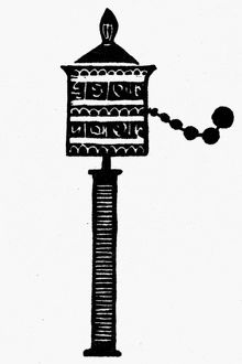 Tibetan prayer wheel. Line engraving.